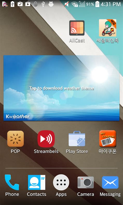 theme windows7 apk theme lg devices lollipop android apps on google play