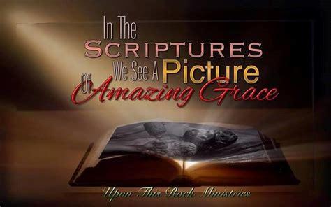 mark 19 11 new international version niv at that time audio bible online dramatized new king james version