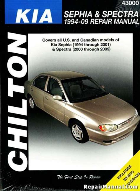 auto repair manual online 2005 kia spectra parking system shop for book manuals repair for your cars factory shop manual auto repair and service manual