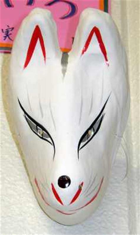 Dance Decorations Children S White Fox Kitsune Mask Goods From Japan