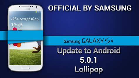 samsung galaxy s4 android 5 0 samsung galaxy s4 update to android 5 0 1 i9500 i9505 i9515