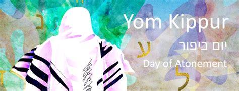 Chabad Candle Lighting Times Yom Kippur Atonement And Holiness High Holidays
