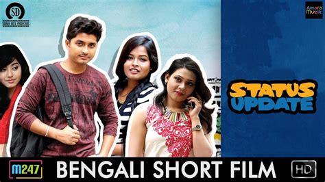 film update 2017 status update bengali short film 2017 subham datta