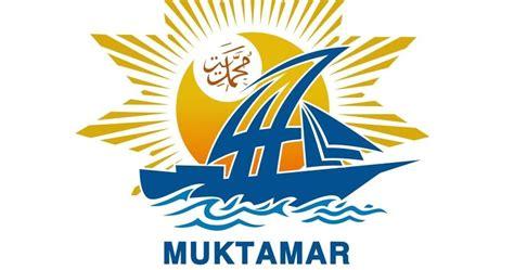 logo muktamar muhammadiyah muhammadiyah is