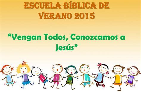 escuela biblica de vacaciones adventista escuela biblica de vacaciones 2015 videos de historias