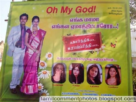 marriage flex design in tamil tamil marriage flex board design www imgkid the