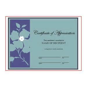 green olive tree leaves volunteer appreciation certificate