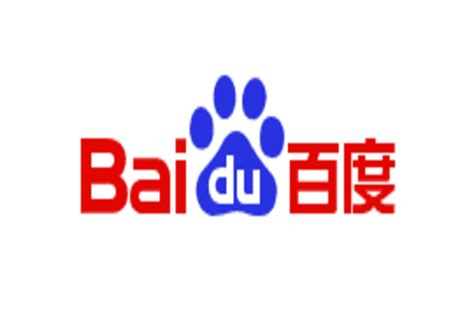 We Baidu baidu offers speaking devs chance to china