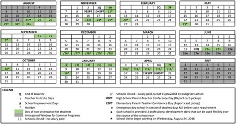 Cps School Calendar 2016 Cps Calendar 2017 Calendar 2017