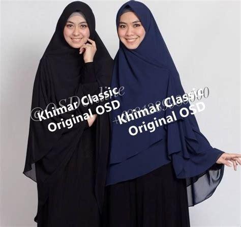 Jilbab Khimar Osd Osd Khimar Inspired Niqab N Khimar Search
