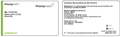 health insurance id card template priority health clipground