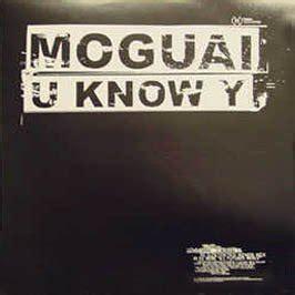 moguai u know y moguai moguai u know y remixes amazon com music