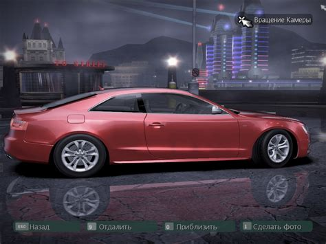 Audi S5 Carbon by Need For Speed Carbon Audi S5 Nfscars