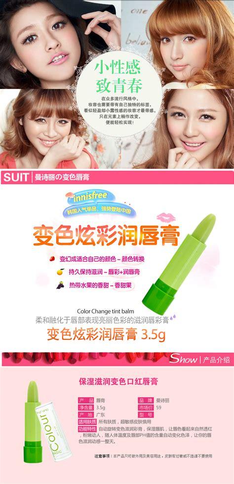 Magic Glossy Malaysia hengfang magic colour lipstick lipstick cosmetics
