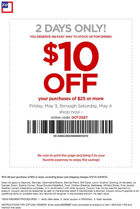 jcpenney printable coupons december 10 off 25 pinned may 3rd 10 off 25 at jcpenney or online via