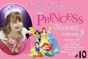 free printable personalized disney princess birthday
