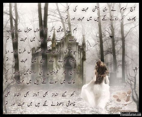design urdu poetry strange and funny videos wallpapers and many more