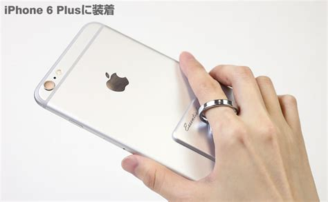 Soft Iface Designed By Hamee Finger Ring Holder hamee strapya cell phone accessories from japan at