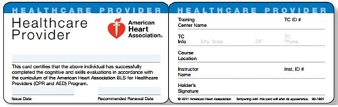 American Association Printable Brochures