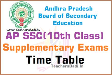 supplementary b a result 2015 ap ssc supplementary exams time table bse ap ssc 2017 june