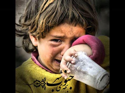 Bilder Arm by Help The Poor Iranian Children
