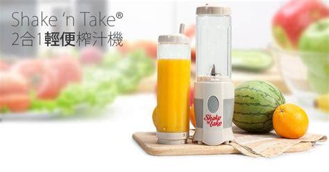 Blender Gelas Langsung Minum Blender Jus Portable Minum Langsung Dari Botolnya Harga Jual