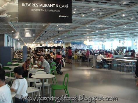 Ikea Restaurant & Cafe @ IKEA Food Court   Malaysia Food & Restaurant Reviews
