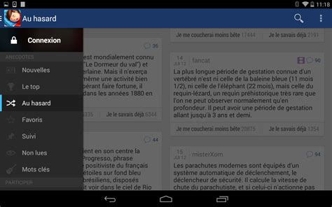 translate couche se coucher moins b 234 te android apps on google play
