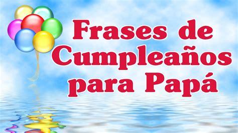 imagenes de cumpleaños para papa que esta en el cielo imagenes de cumplea 241 os para papa que tienes que descargar