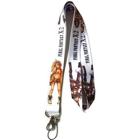 x2 lanyard key holder premium quality white