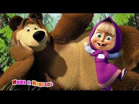 macha et lours macha et l ours en francais fronti 232 res sous contr 244 le jeu des 233 pisodes complets de 2016 youtube