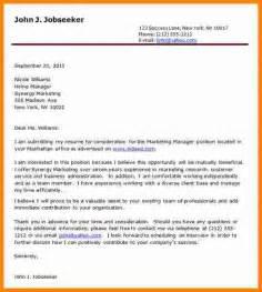 Current Cover Letter Format by 9 Letter Format 2016 Ledger Paper