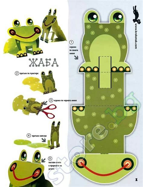 animal paper crafts templates best 342 thema de sloot en vijver kleuters pond theme