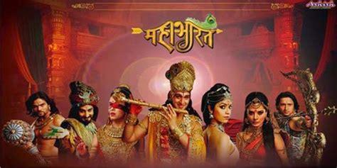 lagu mahabharata lirik lagu hai katha sangram ki ost mahabharata