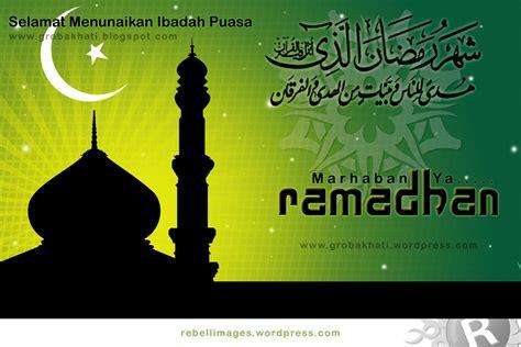 Kaos Salam Ramadhan ramadhan kareem rebell s