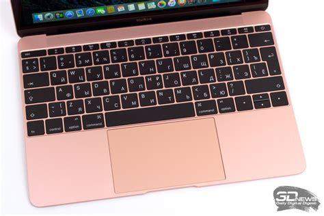 Keyboard Exsternal apple macbook early 2016