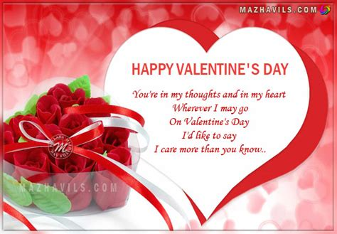 happy valentines day to hubby happy valentines day to my husband quotes quotesgram