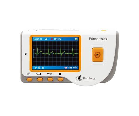Monitor Ekg easy monitor prince 180b b0 portable monitors heal bio meditech holdings limited