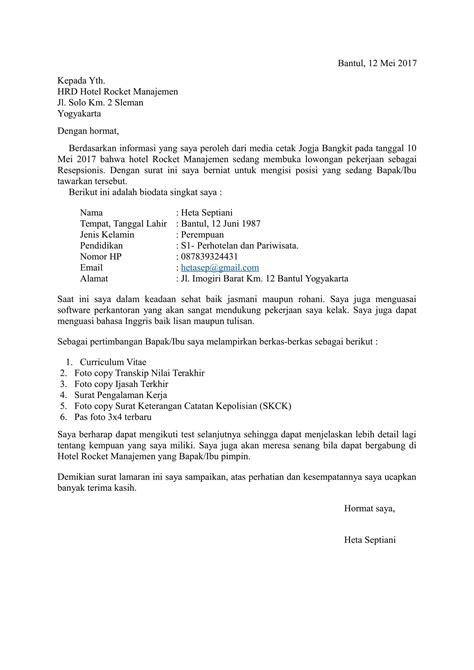 surat lamaran kerja dalam bahasa inggris lengkap