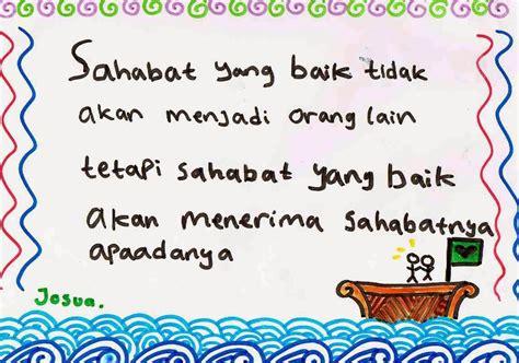 gambar kata kata romantis deqwan1