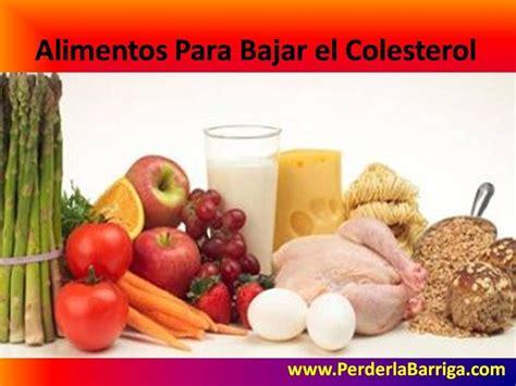 alimentos  bajar el colesterol youtube