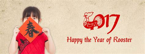 Chinese New Year 2017 Dates Taiwan » Home Design 2017