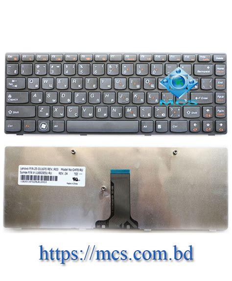 Keyboard Laptop Lenovo G470 lenovo laptop keyboard g470 g470a g470ah g470al g470ax