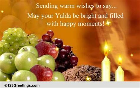 Yalda Cards, Free Yalda Wishes, Greeting Cards   123 Greetings