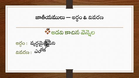 floor  meaning  telugu review home decor
