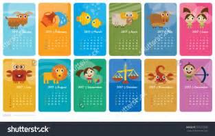 2017 zodiac sign 2017 bookmark calendar template only calendar 2017 printable