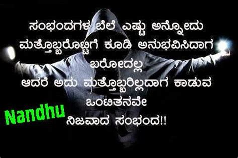 Kannada Kavanagalu Love | kavanagalu kannada search results calendar 2015