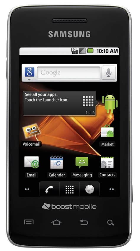 Boost Mobile Office by Boost Mobile To Release Samsung Galaxy Prevail Android