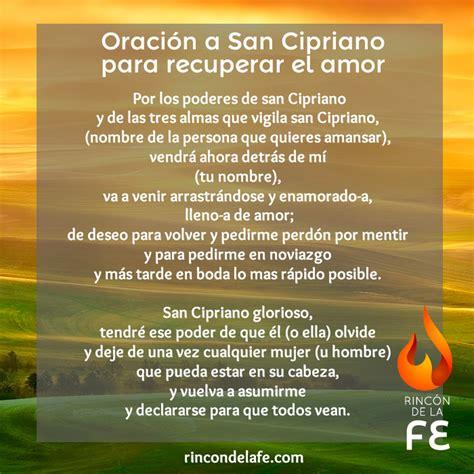 oracin a san cipriano para amansar y que tu pareja como dominar a un hombre newhairstylesformen2014 com