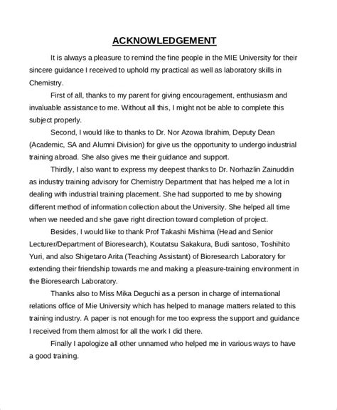 sle of acknowledgement for report sle acknowledgement project report 28 images 12